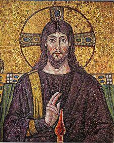 225px-Christus_Ravenna_Mosaic